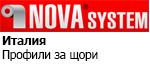 4 Nova System