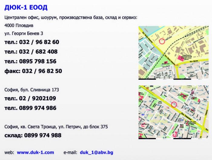 21DUK-1-ГаражниСекционни-20